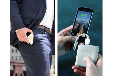 Зарядка смартфона с помощью энергии человека
