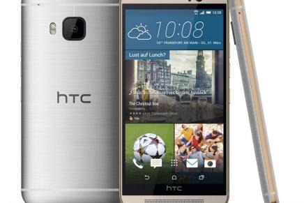Характеристики и фотографии HTC M9 утекли в сеть до официального релиза
