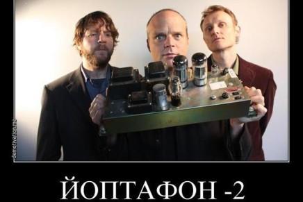 Не мытьем, так катаньем. Россияне решили продвинуть свой YotaPhone с помощью…хороших комментариев в сети.