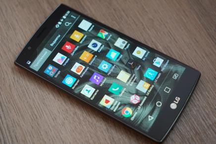 LG G4 – смартфон корейского производителя с кожаным покрытием (видеообзор)