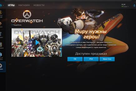 Командный шутер Overwatch выйдет на Xbox One и PS4