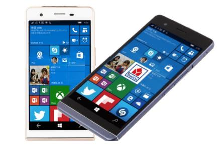 Every Phone – самый тонкий Windows Phone от … Yamada Denki