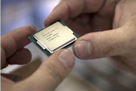 Intel подтвердила проблему с процессорами Skylake, готовится патч