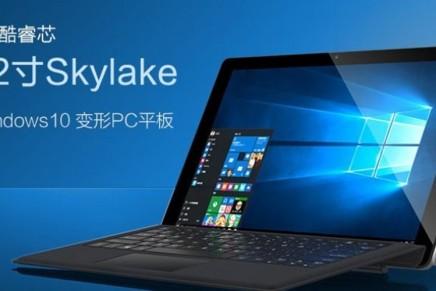 Cube i9 – когда хочется Surface Pro 4, а денег только половина